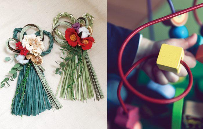 《12月23日 開催》お花とマネーのコラボ講座